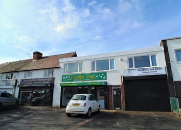 Thumbnail Office to let in Aldridge Road, Great Barr