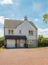 Thumbnail 4 bed property for sale in Hoggan Way, Loanhead
