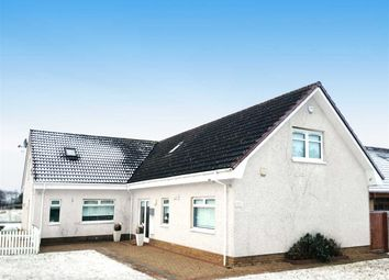 Thumbnail 5 bed detached house for sale in Wilsons Road, Hareshaw, Motherwell