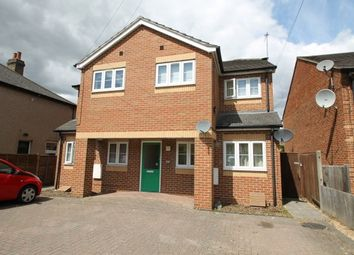 Thumbnail 1 bed flat to rent in Anglesea Road, Orpington