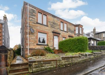 Thumbnail 3 bed semi-detached house for sale in 87 Victoria Terrace, Dunfermline