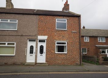 Thumbnail 2 bedroom end terrace house to rent in Westgate, Guisborough