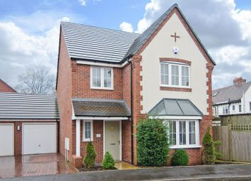 Thumbnail 4 bed detached house for sale in Harvest Grove, Walsall