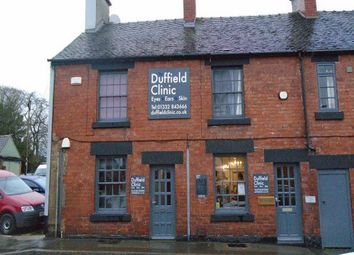 Thumbnail Retail premises for sale in Wirksworth Road, Duffield