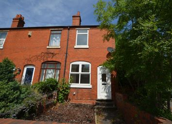 Thumbnail 2 bed end terrace house for sale in Wharf Road, Kings Norton, Birmingham