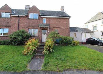 Thumbnail 3 bedroom terraced house to rent in Pennine Way, Penrith