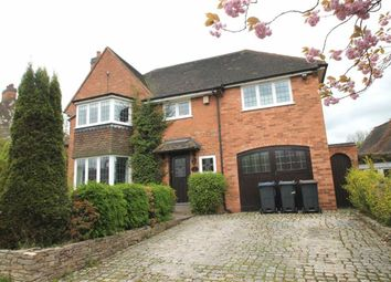 Thumbnail 5 bedroom property for sale in Newent Road, Northfield, Birmingham