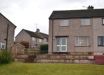 Thumbnail 2 bed end terrace house for sale in 83 Wallamhill Road, Locharbriggs, Dumfries