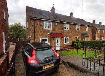 Thumbnail 3 bed semi-detached house for sale in Wood Avenue, Sandiacre, Nottingham