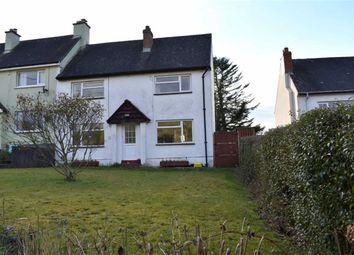 Thumbnail 3 bed semi-detached house for sale in Heol Hawen, Llandysul, Carmarthenshire