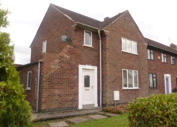 Thumbnail 2 bedroom terraced house for sale in Bramham Grove, York