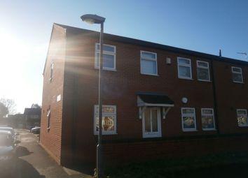 Thumbnail 2 bedroom flat for sale in Gibb Street, Long Eaton, Nottingham