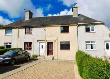 Thumbnail 2 bed terraced house for sale in Dukes Road, Cambuslang, Glasgow