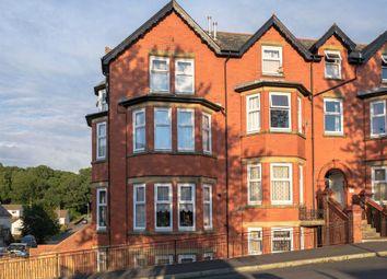 Thumbnail 18 bed flat for sale in Alexandra Road, Llandrindod Wells