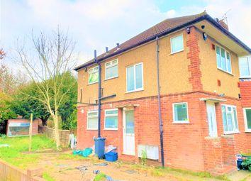 Thumbnail 2 bedroom maisonette to rent in Dockwell Close, Feltham