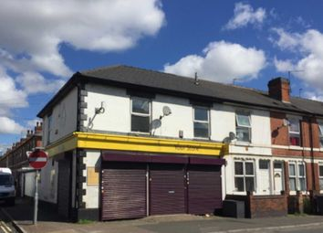 Thumbnail Industrial to let in St. Thomas Road, Pear Tree, Derby