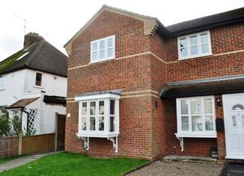Thumbnail 1 bed detached house to rent in Meadow Way, Stotfold, Hitchin