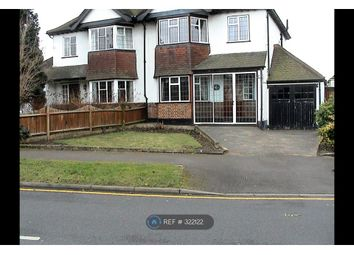 Thumbnail 3 bed semi-detached house to rent in Furzedown Road, Sutton