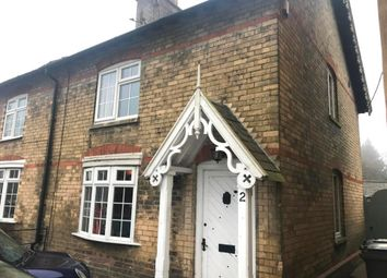 Thumbnail 2 bedroom cottage to rent in Church Lane, Dingley, Market Harborough