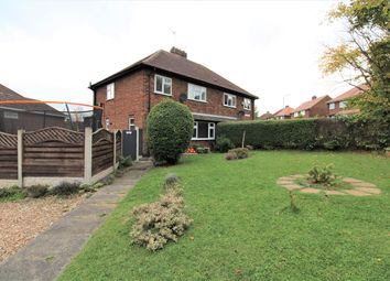 Thumbnail 3 bed semi-detached house for sale in Awsworth Lane, Kimberley, Nottingham