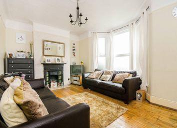 Thumbnail 1 bed flat to rent in Verdant Lane, Catford
