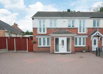 3 bed end terrace house for sale in Brueton Drive, Erdington, Birmingham B24