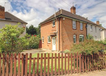 3 bed semi-detached house for sale in Crabtree Corner, Leicester LE2