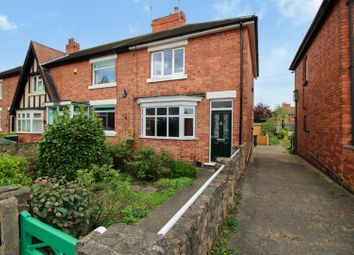 Thumbnail 2 bed property for sale in Birch Avenue, Beeston, Nottingham