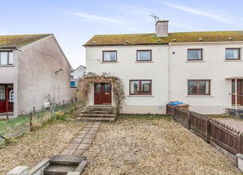 Thumbnail 2 bedroom terraced house for sale in Cluny Road, Dingwall