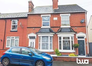 Thumbnail 3 bedroom end terrace house for sale in 58 Franchise Street, Kidderminster