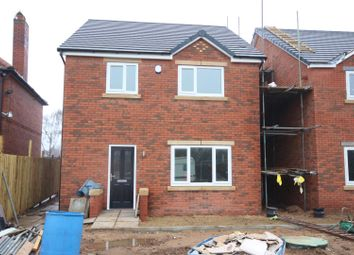 Thumbnail 4 bed detached house for sale in Long Lane, Great Heck, Goole