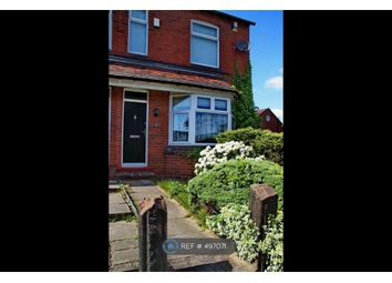 Thumbnail 2 bed end terrace house to rent in Grosvenor Road, Altrincham