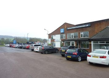 Thumbnail Light industrial for sale in Former Richard Read Transport Depot, Monmouth Road, Longhope, Gloucestershire