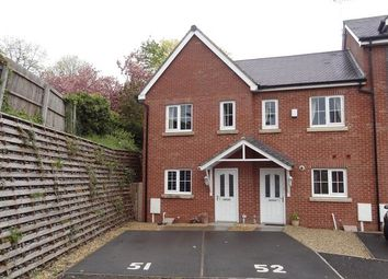 Thumbnail 2 bed terraced house to rent in Chamberlain Close, Uttoxeter