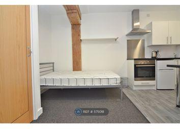 Room to rent in High Street, Hull HU1