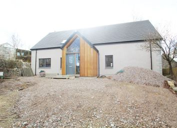 Thumbnail 3 bedroom detached house for sale in Junction Cottage, Muir Of Fowlis, Alford AB338Hs