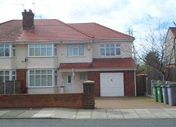 Thumbnail 5 bedroom property to rent in Noctorum Avenue, Prenton