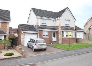 Thumbnail 4 bedroom detached house for sale in Shiel Drive, Larkhall, South Lanarkshire