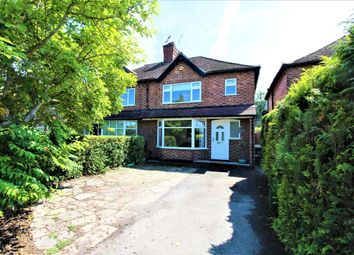 Thumbnail Semi-detached house for sale in Queens Road West, Beeston, Nottingham