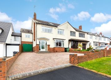 Harborne Road, Oldbury B68. 5 bed semi-detached house for sale