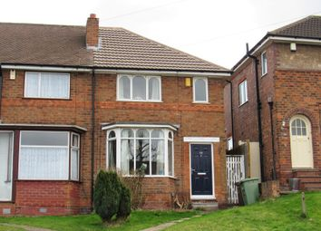 Thumbnail 3 bed end terrace house for sale in Glencroft Road, Solihull