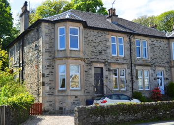 Thumbnail 2 bed flat for sale in 1, High Road, Port Bannatyne, Isle Of Bute