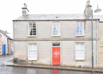 Thumbnail 3 bed terraced house to rent in Kirkstyle, Biggar