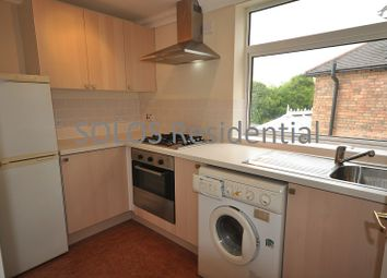 Thumbnail 2 bed flat to rent in Ringwood Crescent, Wollaton, Nottingham