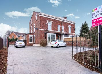 Thumbnail 5 bed semi-detached house for sale in Old Chester Road, Birkenhead