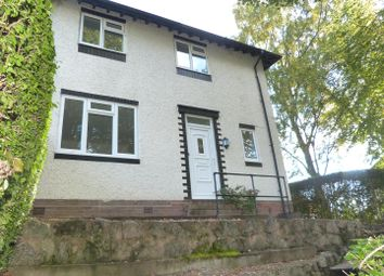 Thumbnail 4 bed property to rent in Coney Green Drive, Northfield, Birmingham