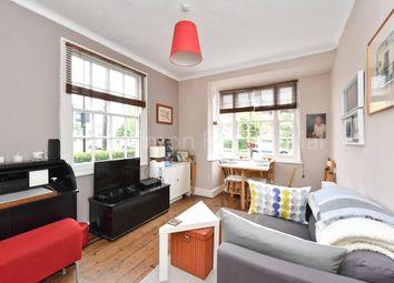 Thumbnail 2 bedroom end terrace house for sale in Morteyne Road, Tottenham, London