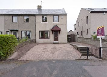 2 bed semi-detached house for sale in Cairnwell Drive, Mastrick, Aberdeen AB16