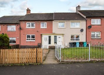 Thumbnail 3 bed terraced house for sale in Glenburn Avenue, Glasgow, North Lanarkshire