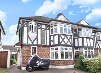 Thumbnail 3 bed end terrace house for sale in Cranmer Close, Morden